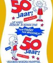 Toiletrol 50 jaar