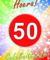 Versiering 50 jaar poster